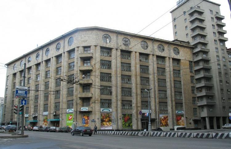 Музей спортивного общества «Динамо»