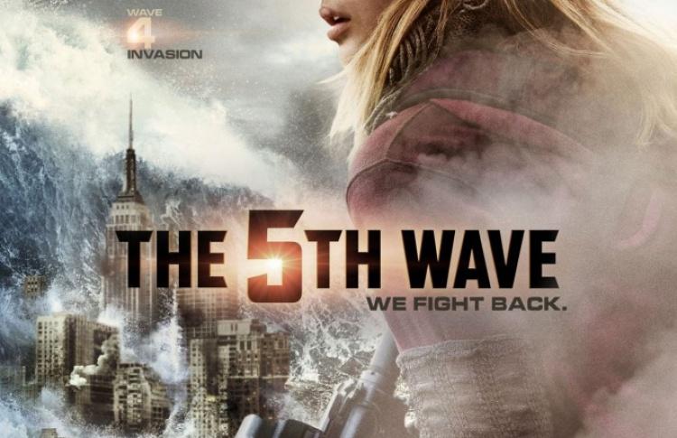 5-ая волна