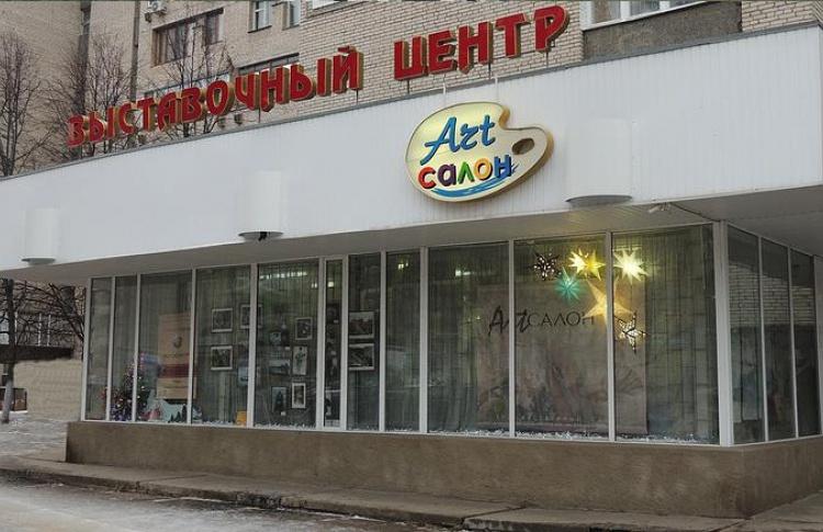 Выставочный центр г. Протвино