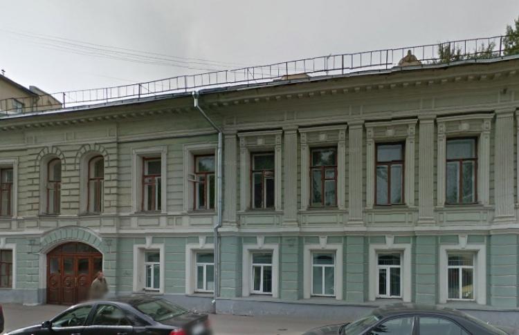 Фонд «Русское культурное наследие»