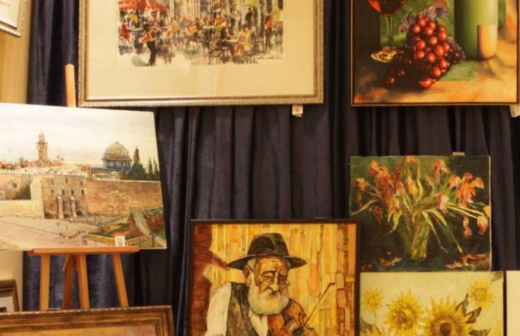 Галерея «Иерусалим»