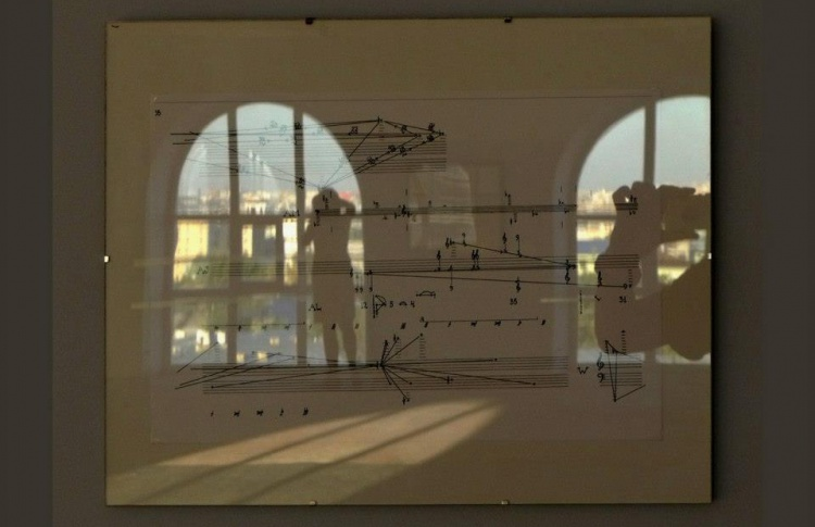 Галерея современного искусства Система