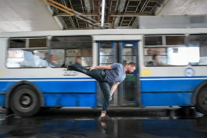 Boroditsky Dennis Dance Company