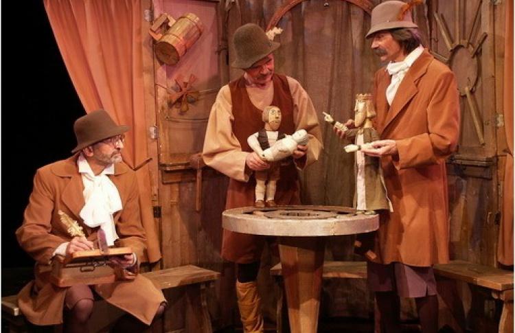 Ивановский областной театр кукол