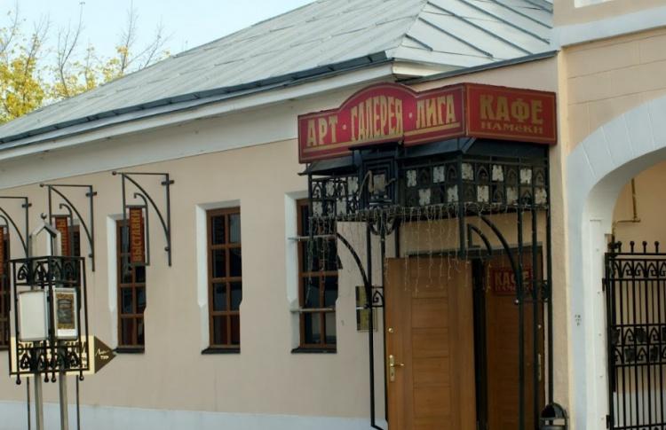 Камерный театр «Пилигримм»