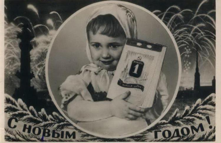 Новогодние праздники в СССР: как это было