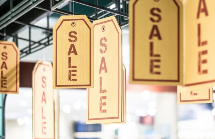 Глобальные распродажи в 55 московских магазинах