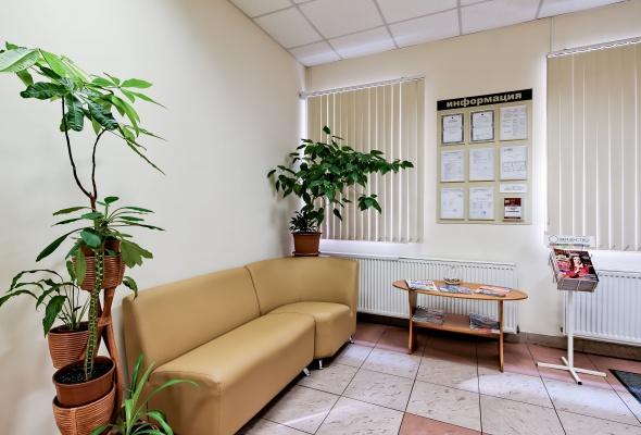 Клиника Виталь - Фото №1