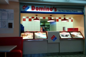Доминос Пицца