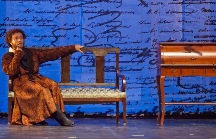 Театр Сергея Безрукова