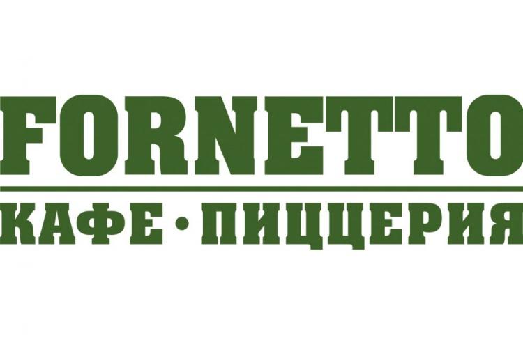 Форнетто