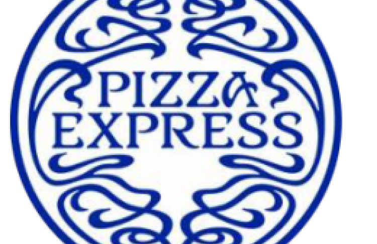Пицца Экспресс