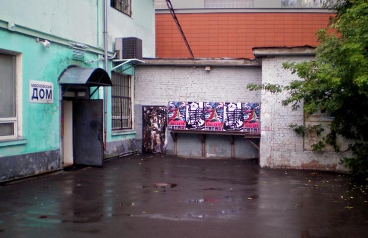 Культурный Центр «ДОМ»