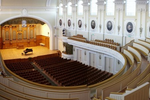 Московская консерватория, Большой зал