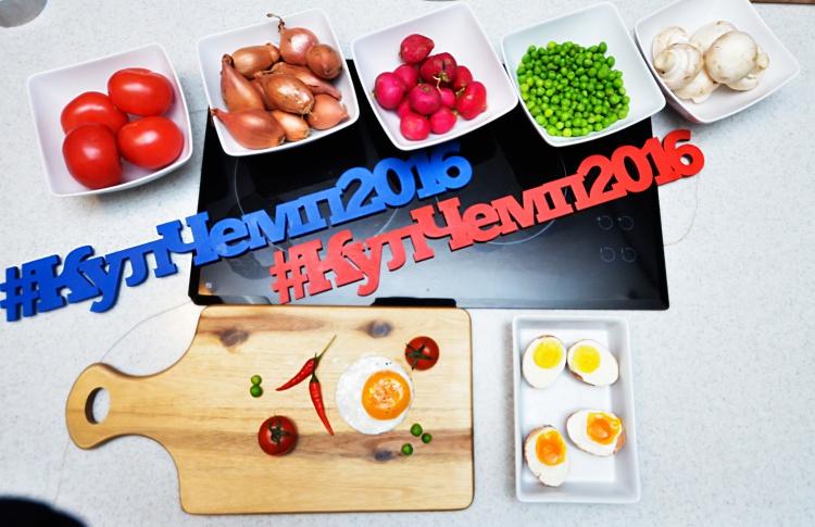 Кулинарный чемпионат-2016: новый сезон
