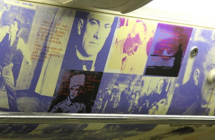 В метро запустят Шекспировский поезд