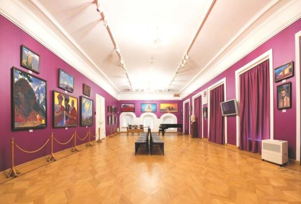 Международный центр-музей им. Н. К. Рериха - Фото №1