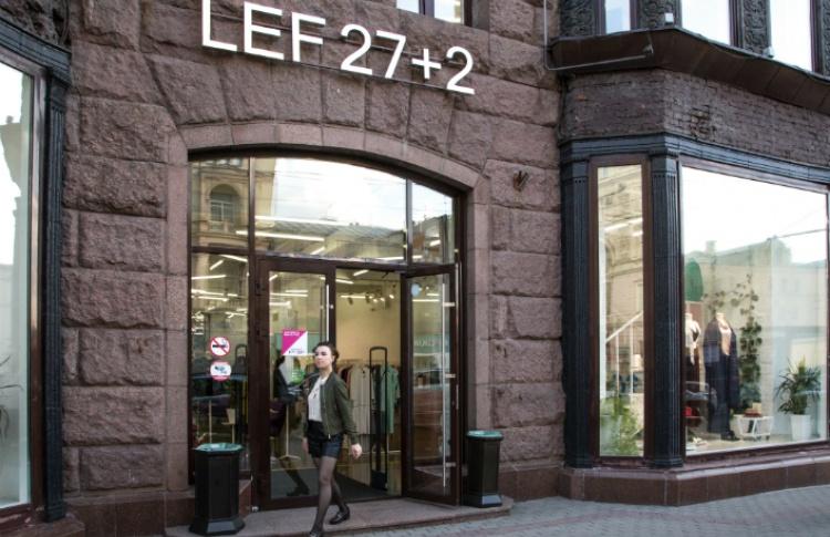 Магазин обуви, одежды и аксессуаров