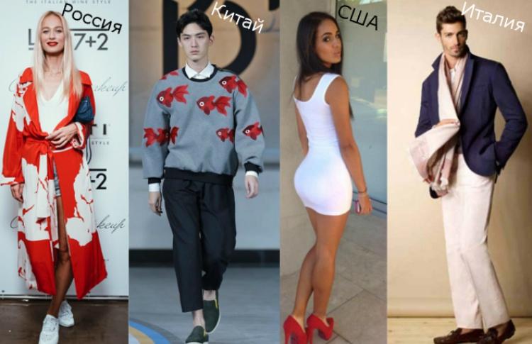 Итальянки и парижканки подвиньтесь: как одеваются жительницы Лондона