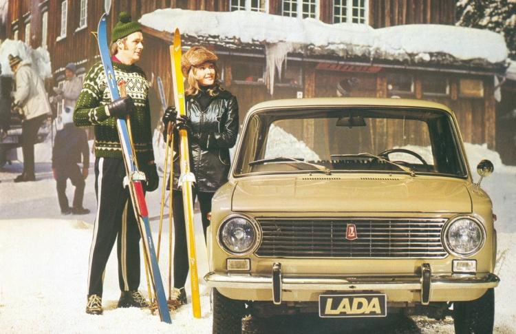 Навострить лыжи: выбираем горнолыжный курорт