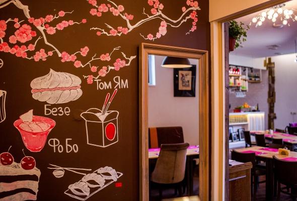 Corner Cafe & Kitchen - Фото №0