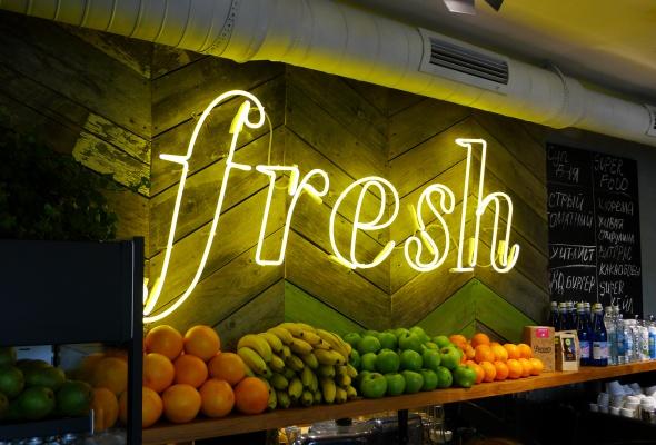 Fresh Жуковка - Фото №0