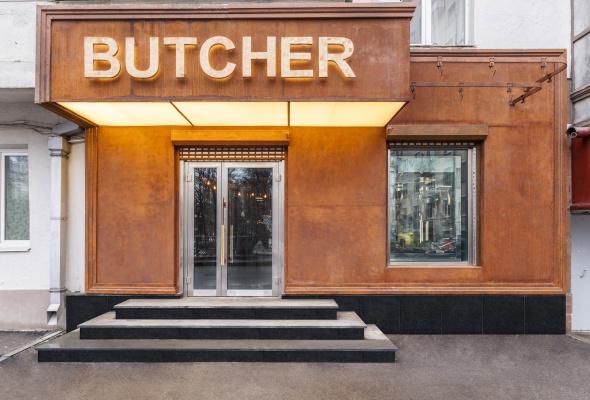 Butcher - Фото №1