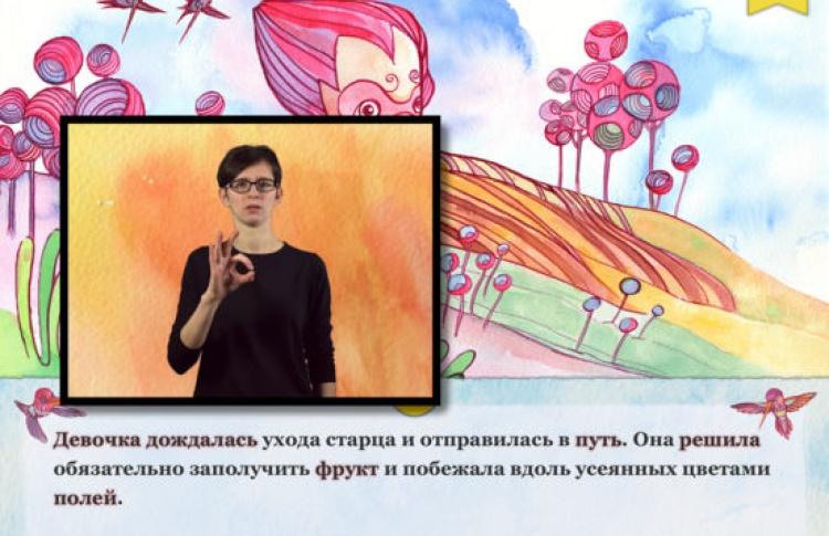 В Музее русского импрессионизма покажут инклюзивные сказки