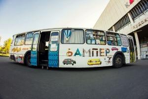 По московским паркам будет ездить автобус с книжным магазином