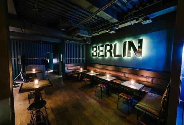 Berlin Bar - Фото №5