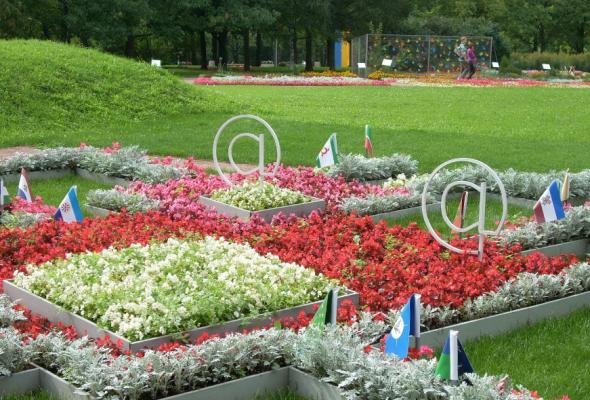 Парк им. 50-летия Октября - Фото №2
