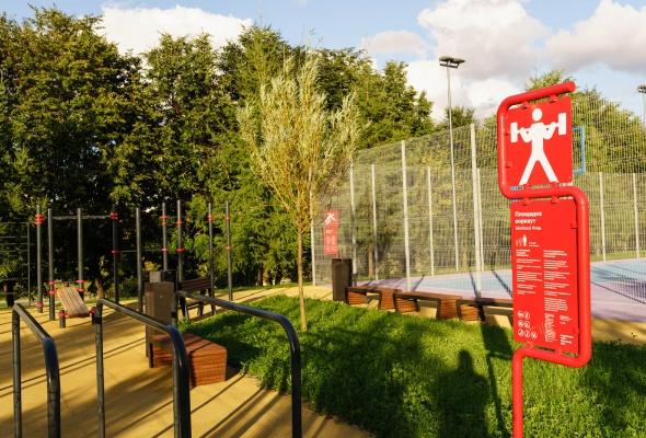 Парк Олимпийской деревни - Фото №2