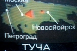 Нелепая Россия. 10 фильмов, в которые затесался абсурд по-русски