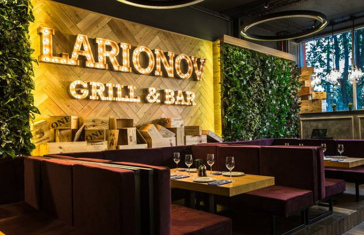 Larionov grill&bar