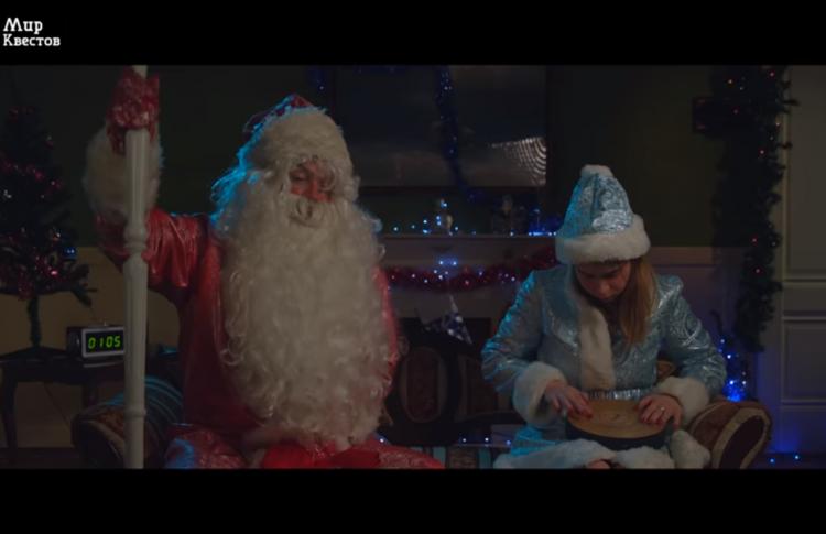 Дед Мороз отправил в мир квестов новогодние подарки