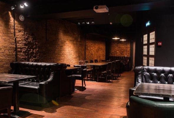 Kontora Grill Pub - Фото №1