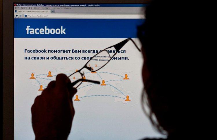 Фейсбук отнес развитие Москвы к троллингу