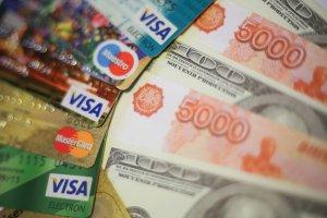 Visa и Mastercard упростят жизнь и переводы клиентов