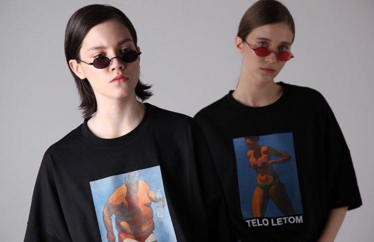 Российский бренд одежды Erma запустил арт-проект с современными художниками