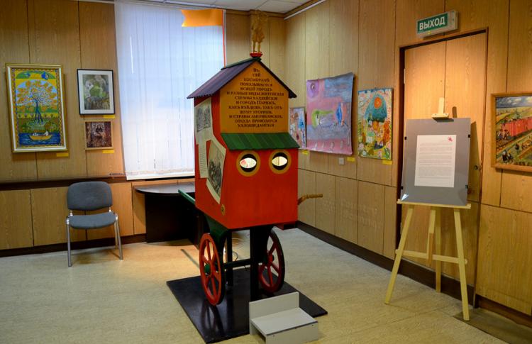 Музей русского лубка и наивного искусства