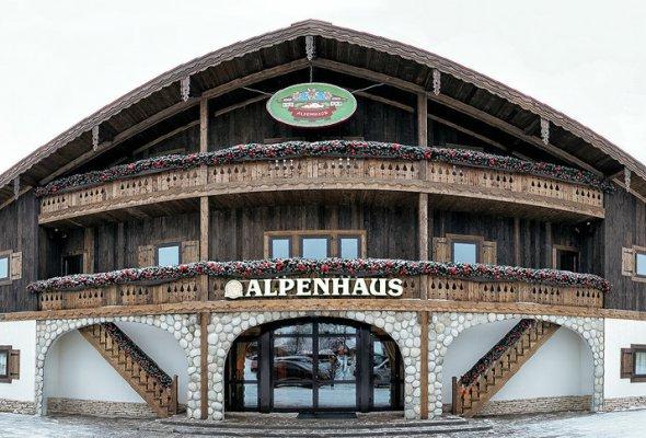 Шоу-ресторан «Альпенхаус» с собственным пивным цехом - Фото №0
