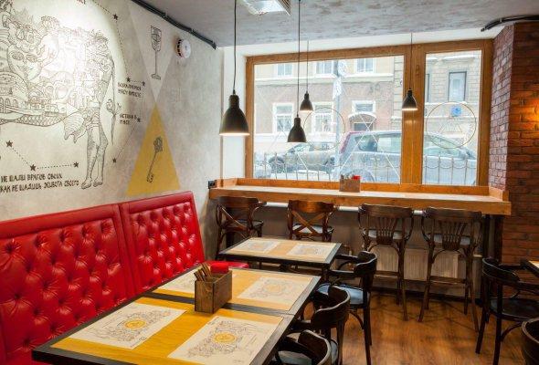 Ресторан «Мясонская ложа» - Фото №2