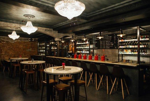 Lestr Bar - Фото №4