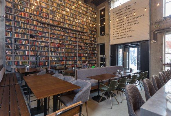 Poet Brewery&Bar - Фото №3