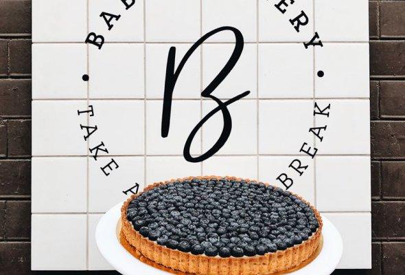 Babe's Bakery - Фото №0