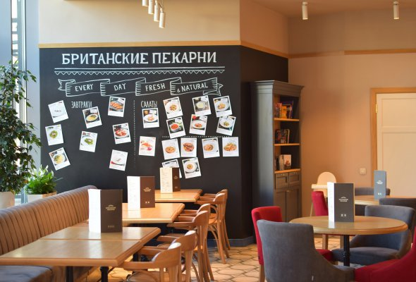 «Британские пекарни» в ТРЦ «Жемчужная Плаза»  - Фото №1