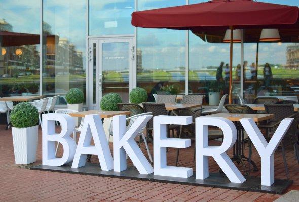 «Британские пекарни» в ТРЦ «Жемчужная Плаза»  - Фото №2