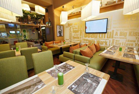Ресторан Bona Capona на Ветеранов - Фото №1