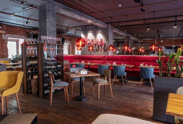 Blush wine bar - Фото №0