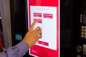 Кассы в метро заменят автоматами